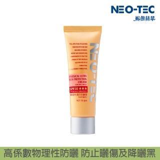【妮傲絲翠】NEO-TEC 物理性潤色防曬霜SPF50★★★50g(自然膚色)