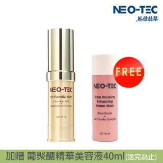 【妮傲絲翠】NEO-TEC 多元賦活因子明眸菁萃15ml