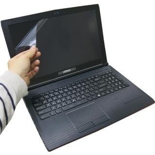 【EZstick】MSI GL62 6QE 系列專用 靜電式筆電液晶螢幕貼(可選鏡面或霧面)