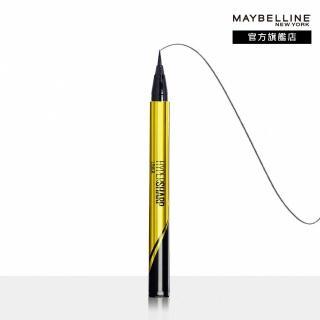 【MAYBELLINE 媚比琳】超激細抗暈眼線液 抗手震版 黑色(0.5g)