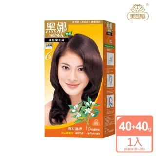 【美吾髮】黑娜護髮染髮霜(6號 自然褐)  美吾髮