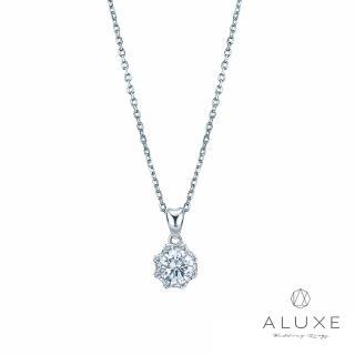 【A-LUXE 亞立詩】18K金30分愛心爪完美車工鑽石項鍊