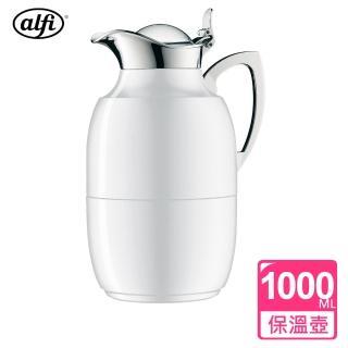【alfi愛麗飛】真空保溫壺1.0L(JUG-100-PWH)