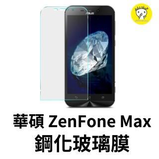 【dido shop】華碩 Zenfone Max/Z550KL 鋼化玻璃膜 手機保護貼(MM032-3)