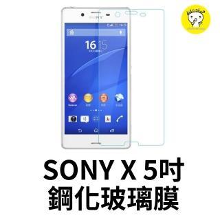 【dido shop】SONY X/PS10 5吋 鋼化玻璃膜 手機保護貼(MY154-3)