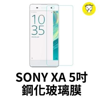 【dido shop】SONY XA/SM10 5吋 鋼化玻璃膜 手機保護貼(MY153-3)