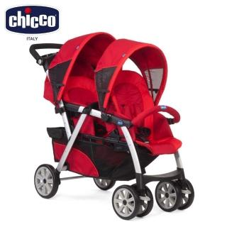 【chicco】Together雙人推車