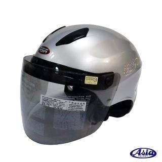 【ASIA】A609 螺絲款式 摩登安全帽(銀)