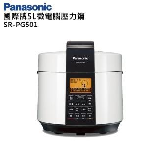 國際牌Panasonic5L微電腦壓力鍋(SR-PG501)