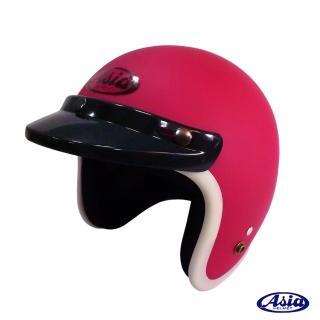 【ASIA】A706 精裝素色寬條安全帽(平桃紅/白)