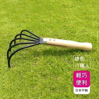 【綠色職人】日式木柄五爪耙(耙 園藝工具)