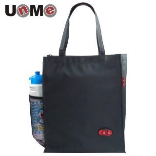 【勤逸軒】UnMe直式多功能提袋(黑色)