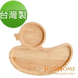 【Just Home】鴨子造型橡膠木餐盤(台灣製)