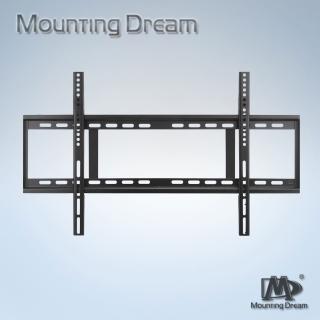 【Mounting Dream】固定式電視壁掛架 適用52-84吋電視(電視壁掛架)