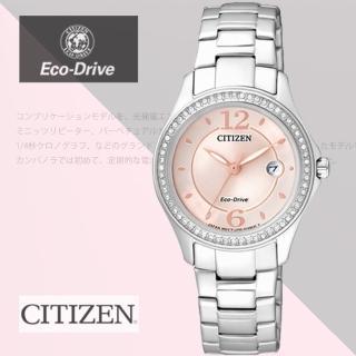 【CITIZEN 星辰】光動能無限晶鑽腕錶(29mm/FE1140-51X)