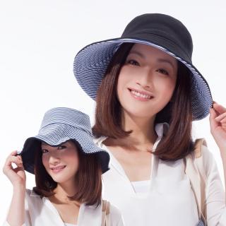 【日本sunfamily】雙面雙色可折疊海軍風抗UV帽(黑/藍白條紋雙色)