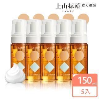 【tsaio上山採藥】山茶花卸顏油幕斯(150ml*5入裝)