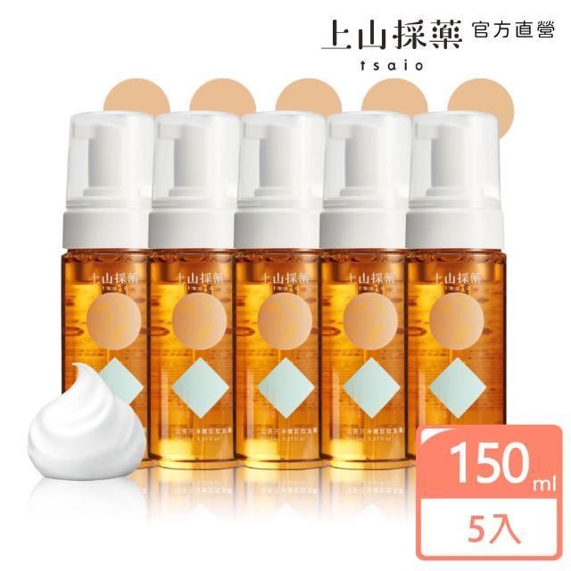 【tsaio上山採藥】山茶花卸顏油幕斯(150ml-5入裝)