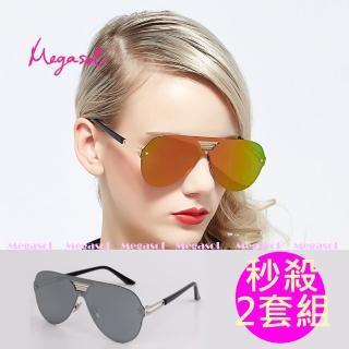 【MEGASOL】電影明星同款UV400偏光太陽眼鏡(卡地亞手工同款2套組MS0518)