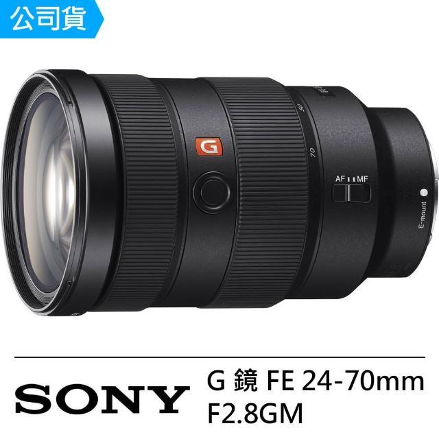 【SONY】G 鏡 FE 24-70mm F2.8GM 中距望遠鏡頭(公司貨)
