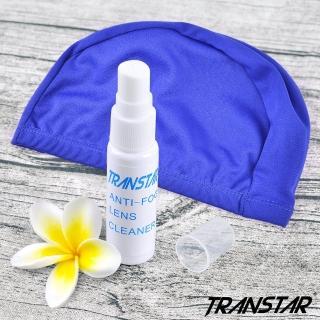 【TRANSTAR 全適達】泳具 防霧劑+彈力泳帽(超值組)