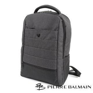 【皮爾帕門PB】防潑水輕量後背包(後背/超輕量/防潑水)