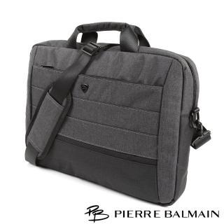 【皮爾帕門PB】防潑水輕量公事包(肩背/手提/防潑水)