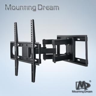 【Mounting dream】雙臂式電視壁掛架 26-55吋電視(電視壁掛架)