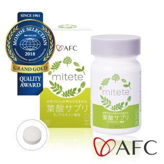 【AFC】葉酸120粒/瓶(日本原裝)