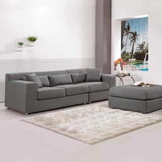 【Bernice】布拉格L型布沙發椅組合(送抱枕)