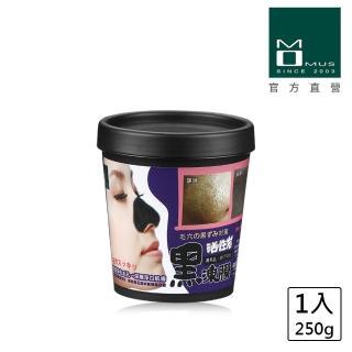 【MOMUS】活性炭淨白黑凍膜(250g)