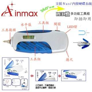 【Ainmax】Led多功能工具組(捲尺.水平儀.6種螺絲起子工具)