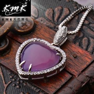 【KMK天然寶石】甜蜜之心(印尼爪哇島天然紫玉髓-項鍊)