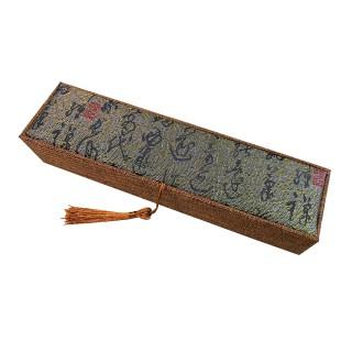 【菩提居】草書棉麻手鍊典藏盒(適用108唸珠/手鍊/吊墜)
