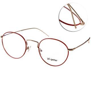 【Go-Getter 眼鏡】文青風熱銷圓框款(紅-金#GO2020 C05)