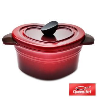 【韓國Queen Art】雙耳鑄造陶瓷愛心湯鍋(23CM-1鍋+1蓋)
