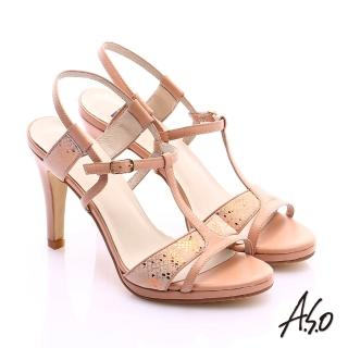 【A.S.O】璀璨注目 金箔真皮T字帶高跟涼鞋(粉橘)