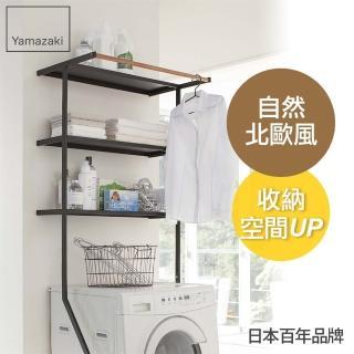 【YAMAZAKI】tower加高型層板置物架(黑)