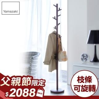 【YAMAZAKI】Branch森之趣衣帽架(棕)