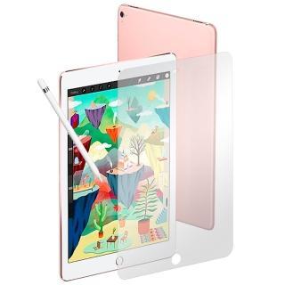【阿柴好物】Apple iPad Pro 9.7(9H弧邊耐磨防指紋鋼化玻璃保護貼)