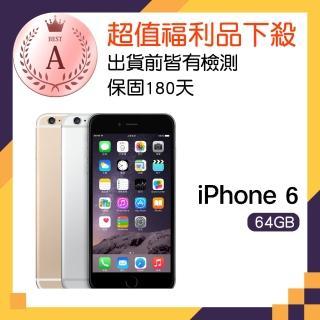 【Apple 福利品】iPhone 6 64GB 4.7吋A8晶片智慧手機(加送TPU殼)