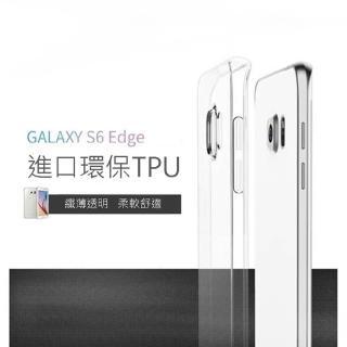 【Samsung 三星】Galaxy S6 edge 超薄TPU透明軟式(手機殼/保護套)