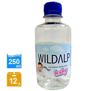 【WILDALP】BABY礦泉水250ml*12瓶