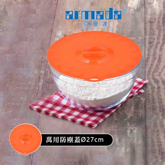 【Armada】Jimi頂級304不鏽鋼有邊煎鏟