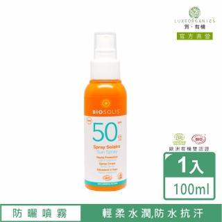 ~歐洲有機biosolis~碧麗詩水感高效防曬噴液 SPF50 ^(比利時 天然有機防曬^