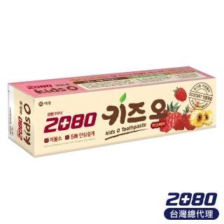 【韓國2080】有機莓果兒童牙膏(100gX2入)