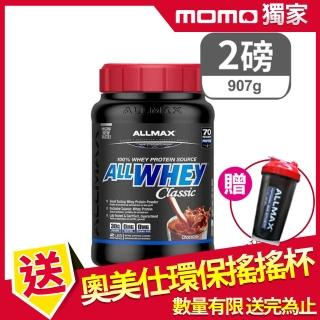 【加拿大ALLMAX】奧美仕乳清蛋白巧克力風味飲品1瓶(907公克)