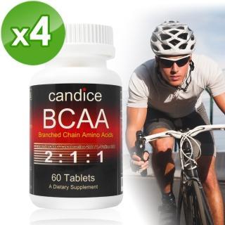 【Candice】康迪斯BCAA支鏈胺基酸錠(60錠*4瓶)