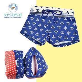 ~德國 WetPets~兒童泳裝組 男童泳褲 附臂圈 嬰幼兒~Skipper船長藍^(86