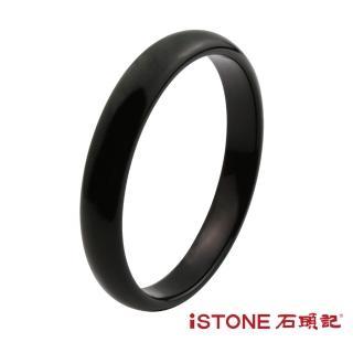 【石頭記】個性時尚黑瑪瑙手鐲(窄)